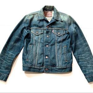 Vintage Levi's denim jacket small